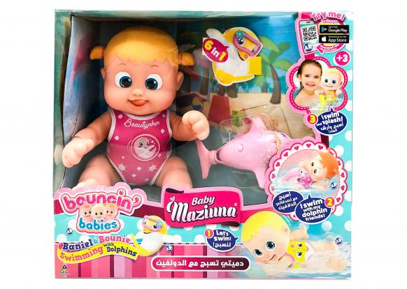 Baby Maziuna - Bouncin Babies - Swimming with Dolphins