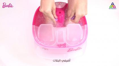 Barbie FootSpa