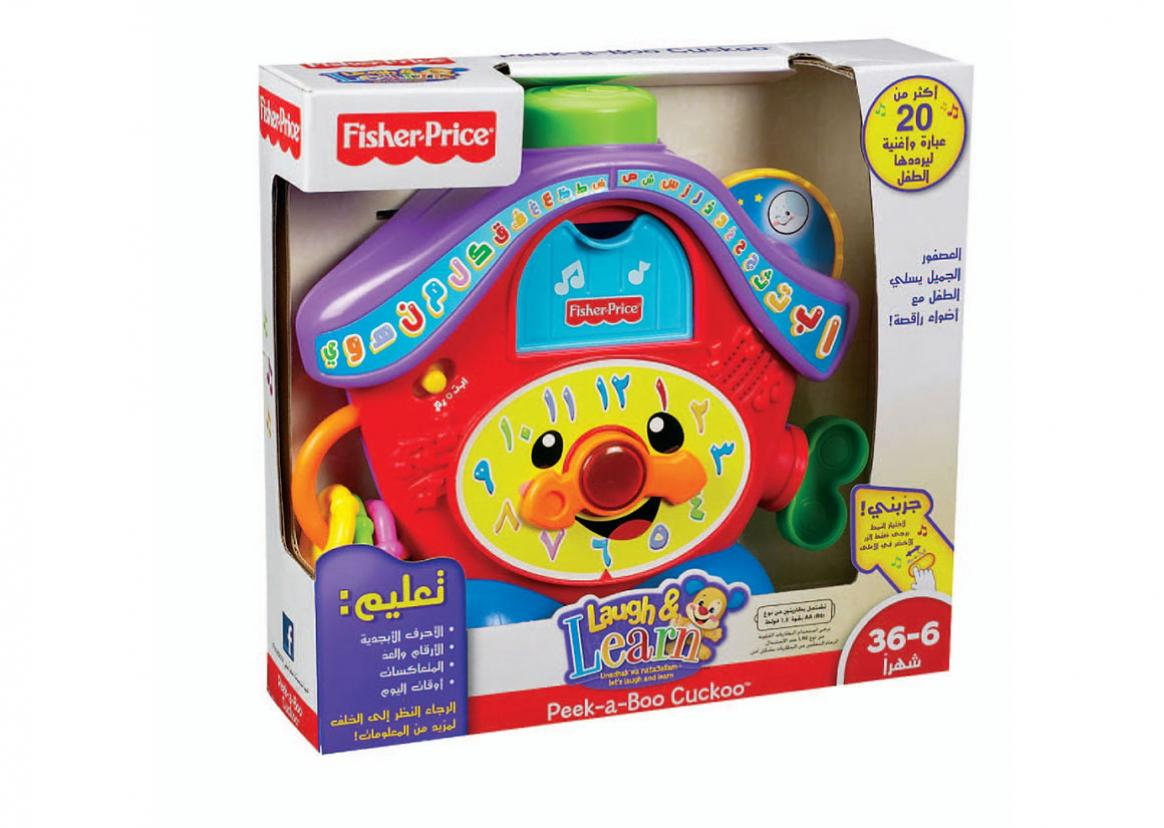 Fisher Price Laugh And Learn Car Toys R Us